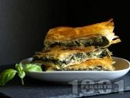 Баница със спанак, зелен лук, сирене и рикота